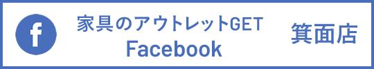 facebook minoo