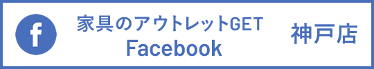 facebook kobe