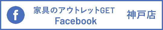 facebook kobe