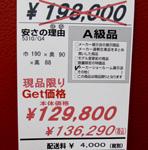 Price-05