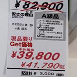 m_Price-04