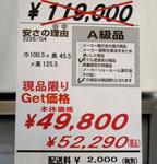 m_Price-06-6ad10