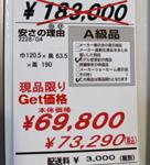 m_Price-09-9305b