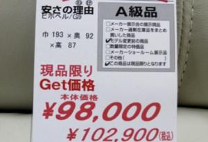 0927-ソファ-P