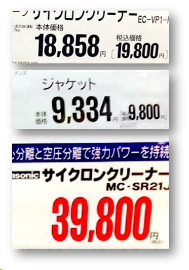 0117-00P