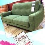 ☆コンパクトなソファを お探しですか?  Get箕面店に新入荷。