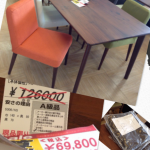 """☆Get箕面店の """" 決算セール """" も後半戦 !!"""