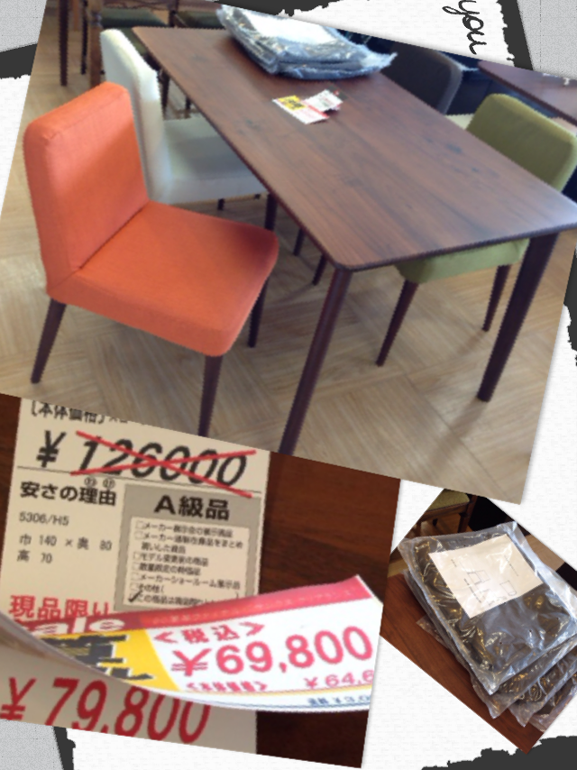 "☆Get箕面店の "" 決算セール "" も後半戦 !!"