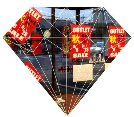 ☆恒例の【秋のGet祭り】、本番突入!! 箕面店オープンセール同時開催!!