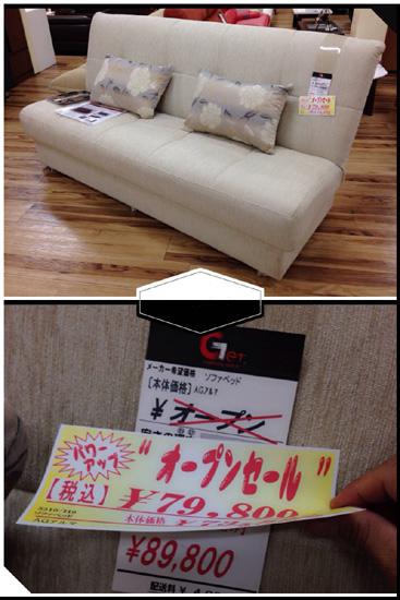 ※【 秋のGet祭り 】Get箕面店9/28まで !!