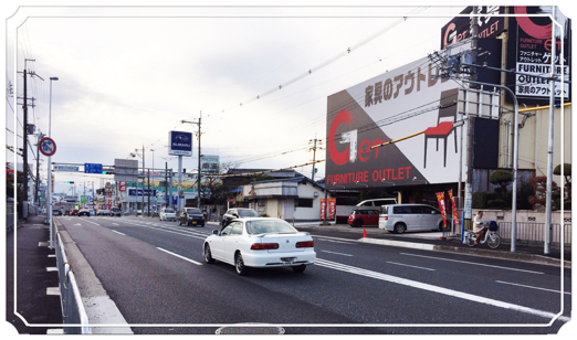 『Get箕面店』・2015年は12月30日まで営業。