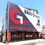 ☆Get箕面店、 『ゴールデン セール』 は5/8まで開催!!