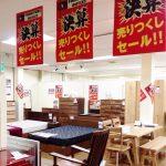 ☆大好評の〘決算セール〙も、いよいよ6/26日まで!!
