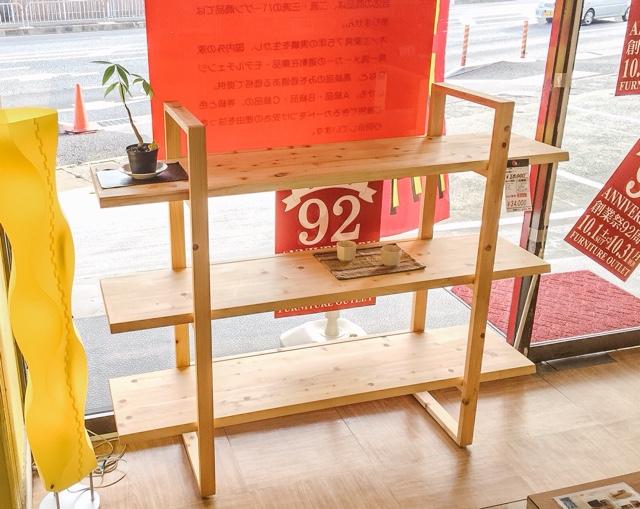 ☆新作家具も、Get箕面店ならいきなり特別価格!!