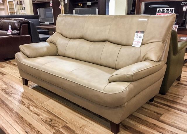※コンパクトなハイバックソファが安い、Get箕面店で。