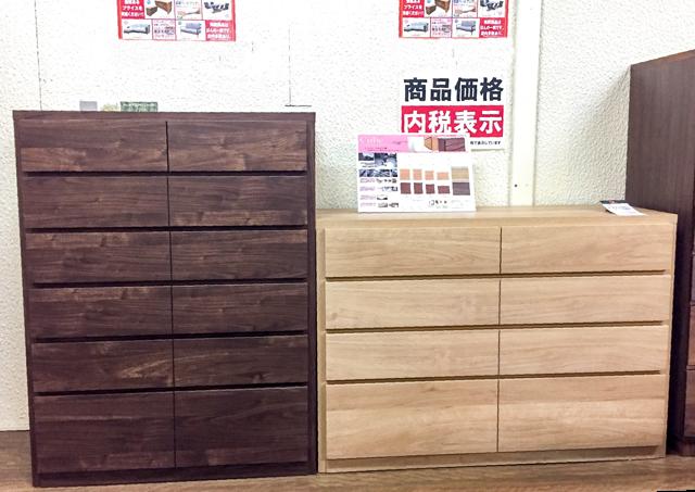 ※家具らしいデザイン、Get箕面店に新入荷!!