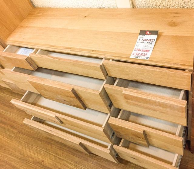 表材に天然木無垢材