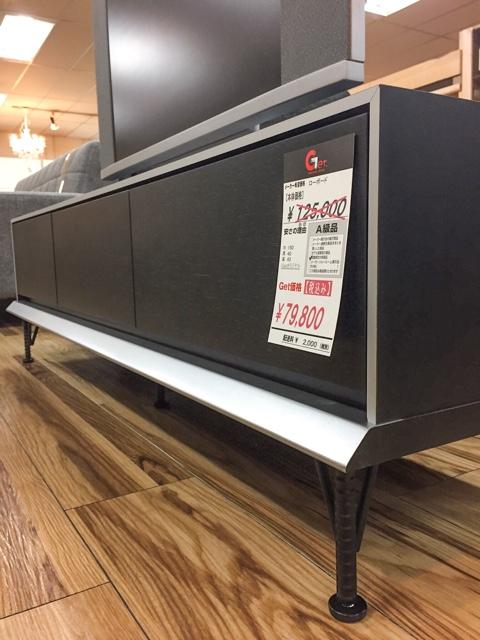 オリジナルの家具で超特価