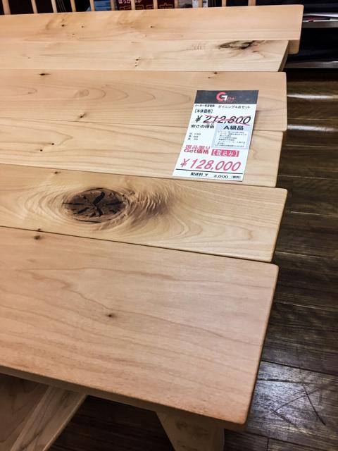 天然木無垢材使いのダイニングテーブル