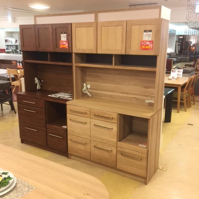 オーク材の国産キッチンボード入荷 Get神戸