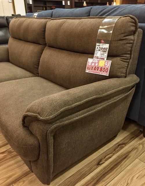 アウトレット家具