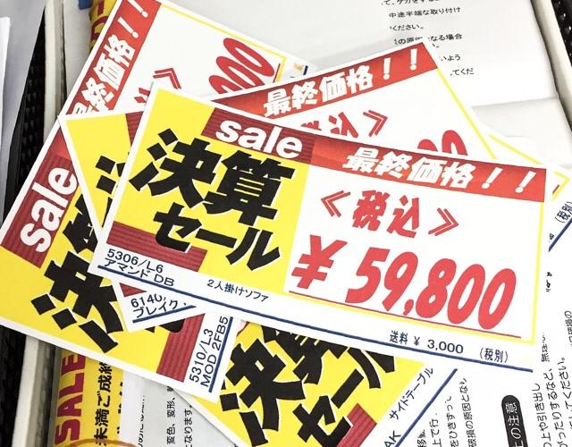 ※続く‼️ 新入荷、大阪|Get箕面店。別会場も見逃せない‼️