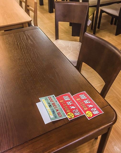 アウトレット家具 ダイニング ダイニングテーブル
