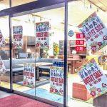 ※大阪|Get箕面店、『2019年・初売り』セールに突入!!