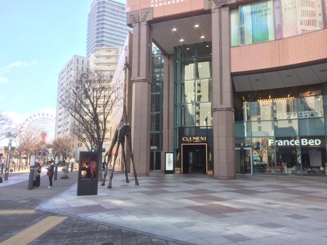 Get神戸店は2日より2019年始動!