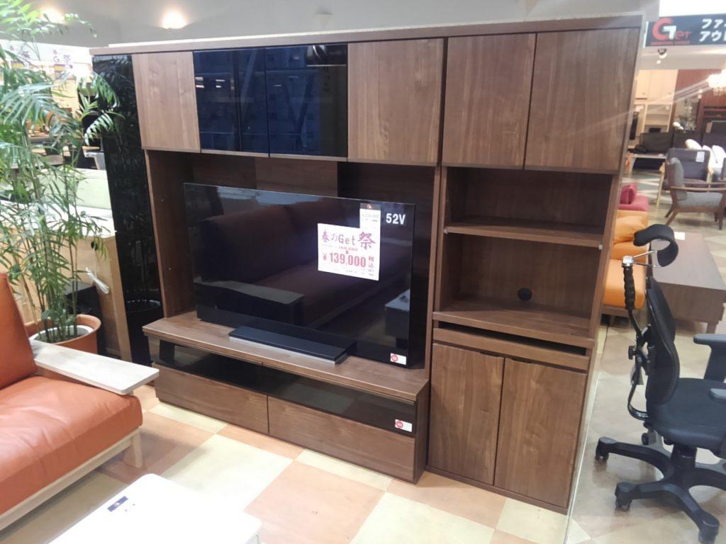 収納いっぱい TVボードセット【Get神戸】