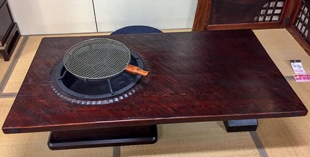 和家具 座敷テーブル アウトレット家具