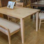 天然木メープル 無垢材 ダイニングテーブル