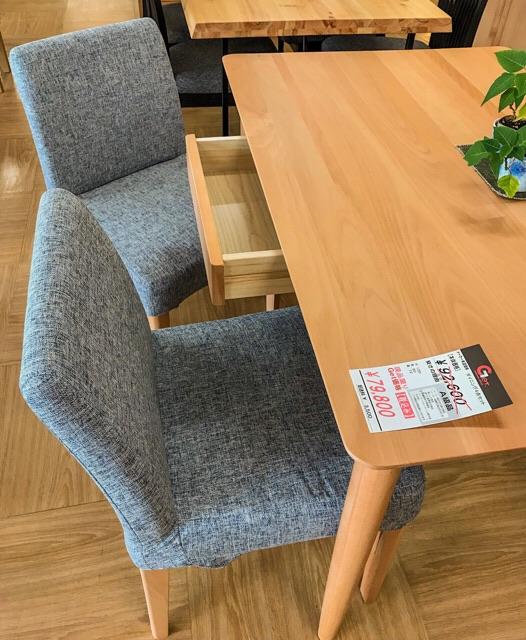 ナチュラル 天然木無垢材 食卓 チェア
