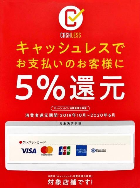 ※人気のカウチソファも、キャッシュレス決済で、5%還元!!