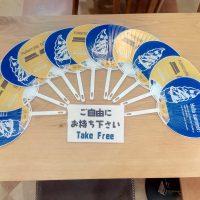 【Get神戸】オリジナルうちわ2020版できました!