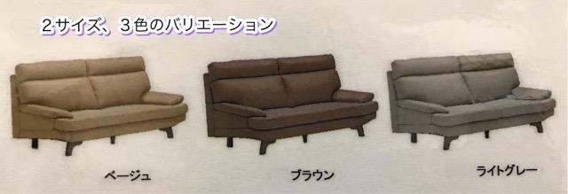 ☆心地よし、のハイバックソファ。 大阪 Get箕面店